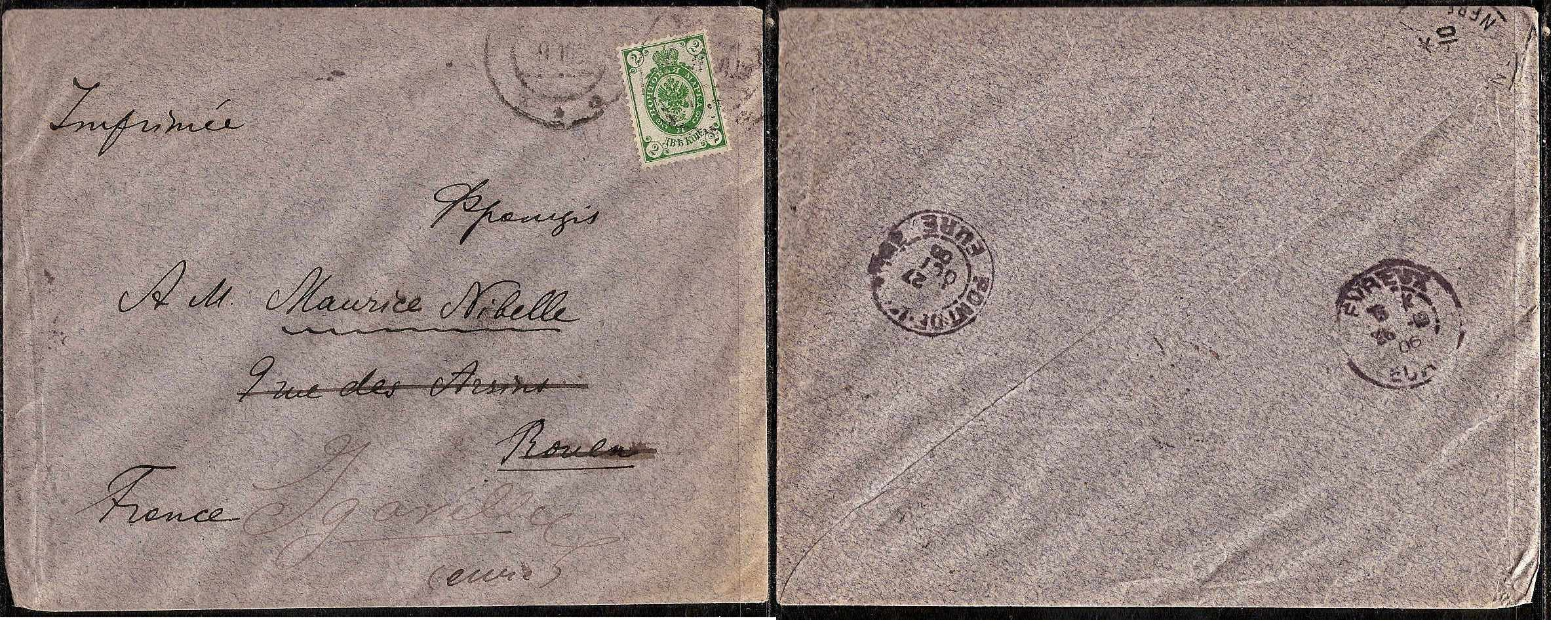 Russia Postal History - 1857-1917 Issue  1904  (Vertically laid paper) Scott 56
