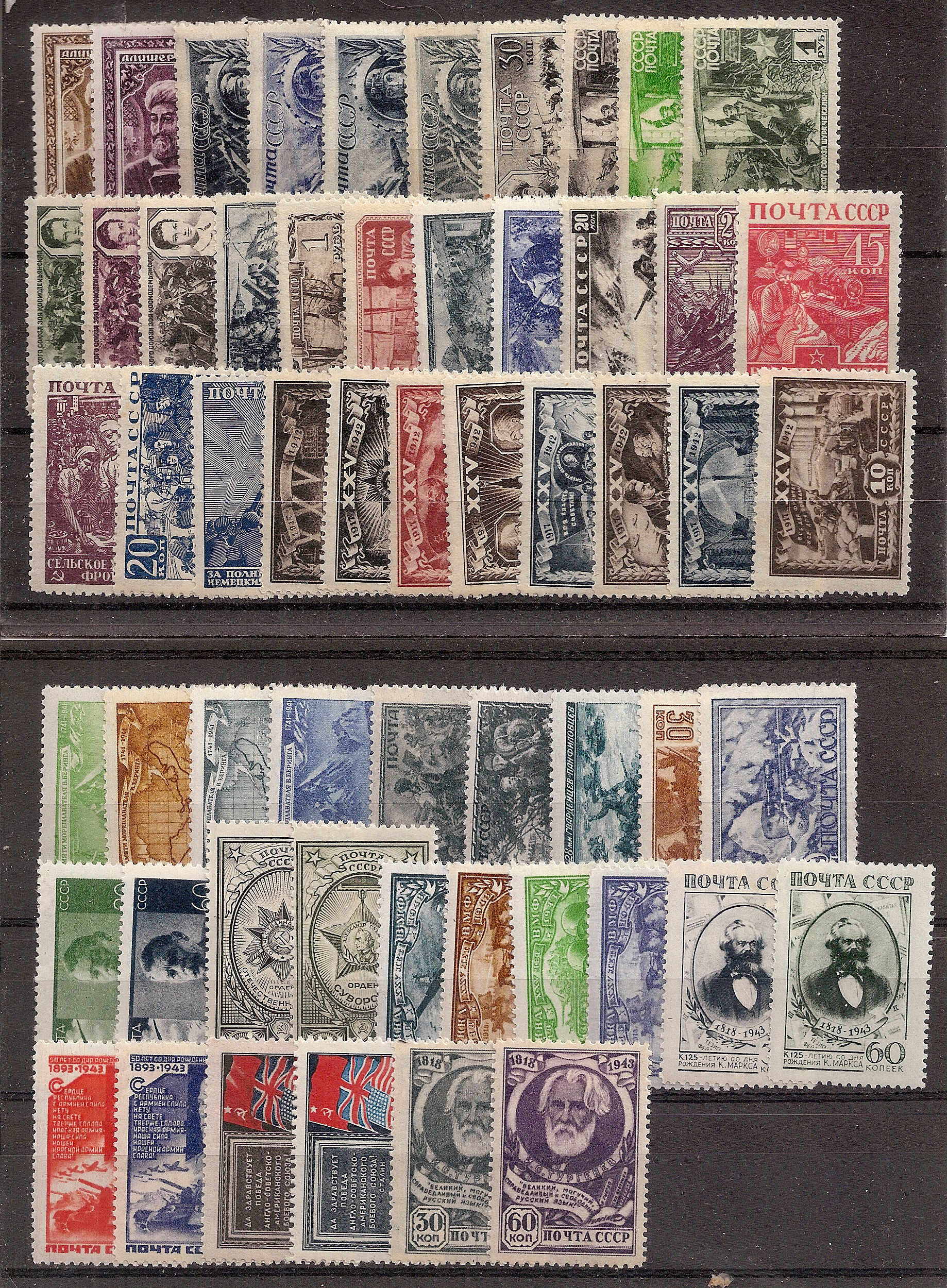Russia - Year Sets RUSSIA YEAR SETS Scott 860-910