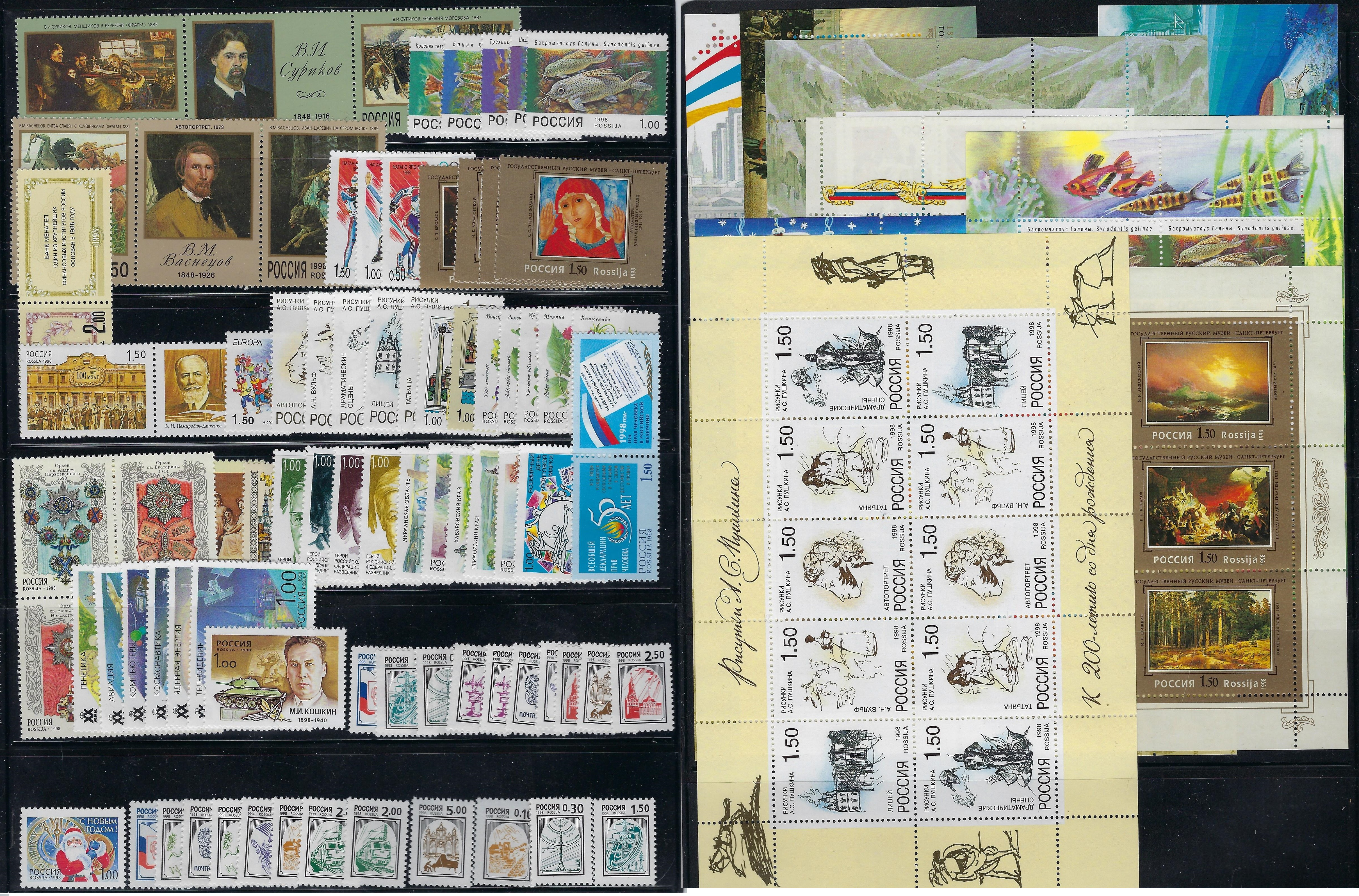 Russia - Year Sets RUSSIA YEAR SETS Scott 6423-6488