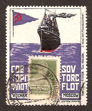 Russia Specialized - Advertising Stamps Advertising Stamps Scott 31