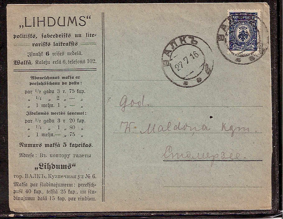 Russia Postal History - Advertising Covers Advertising covers Scott 1916