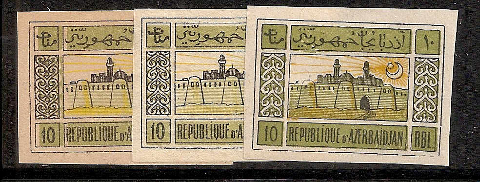 Russia Stamps Offices & States-Azerbaijan. AZERBAIJAN Scott 8