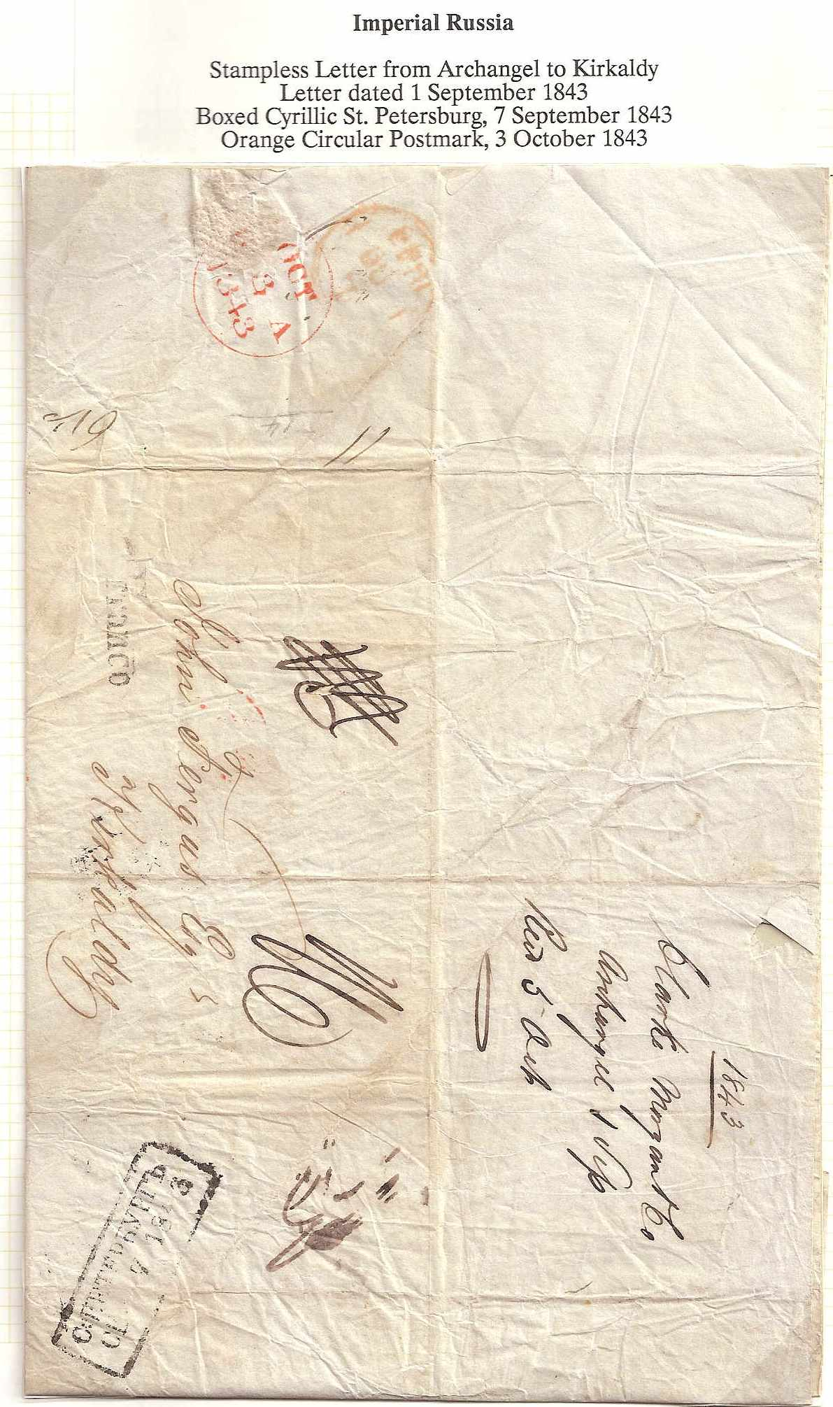 Russia Postal History - Stampless Covers Archangelsk Scott 1001843