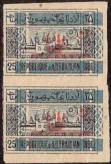 Russia Stamps Offices & States-Azerbaijan. AZERBAIJAN Scott 9var