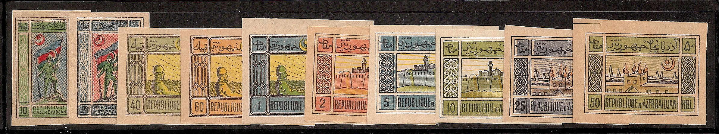 Russia Stamps Offices & States-Azerbaijan. AZERBAIJAN Scott 1-10 Michel 1-10