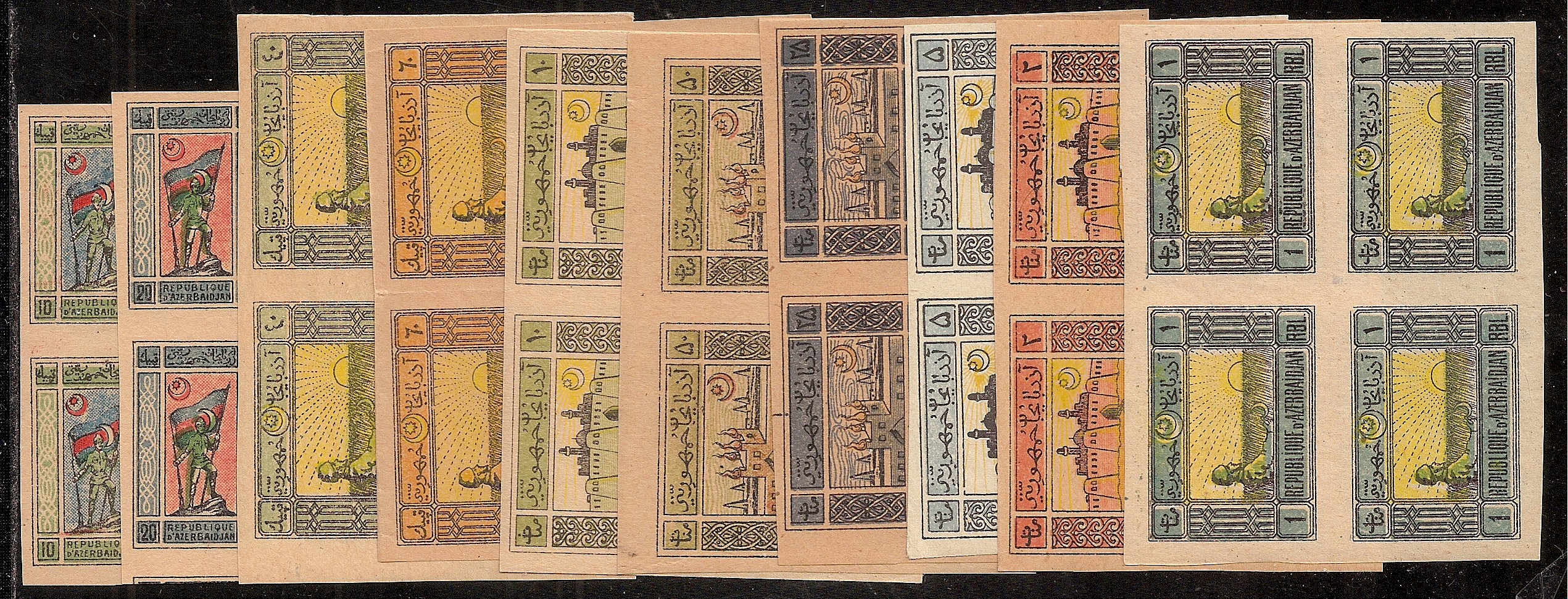 Russia Stamps Offices & States-Azerbaijan. AZERBAIJAN Scott 1-10