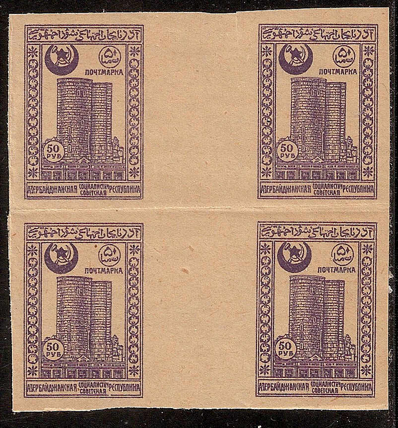 Russia Stamps Offices & States-Azerbaijan. AZERBAIJAN Scott 20