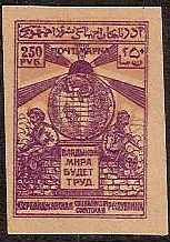 Russia Stamps Offices & States-Azerbaijan. AZERBAIJAN Scott 23var