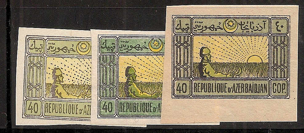Russia Stamps Offices & States-Azerbaijan. AZERBAIJAN Scott 3