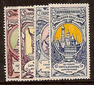 Russia Stamps-Semi-postal, Airmails, Back of Book, etc Semi-Postals Scott B1-4 Michel 58-61