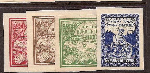 Russia Stamps-Semi-postal, Airmails, Back of Book, etc Semi-Postals Scott B14-17 Michel 165-8X