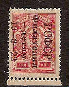 Russia Stamps-Semi-postal, Airmails, Back of Book, etc Semi-Postals Scott B26 Michel 187