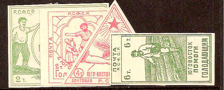 Russia Stamps-Semi-postal, Airmails, Back of Book, etc Semi-Postals Scott B30-33 Michel 181-4