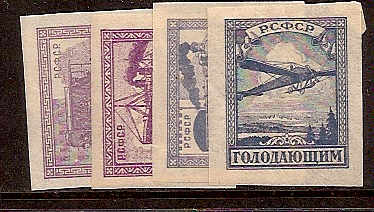 Russia Stamps-Semi-postal, Airmails, Back of Book, etc Semi-Postals Scott B34-7