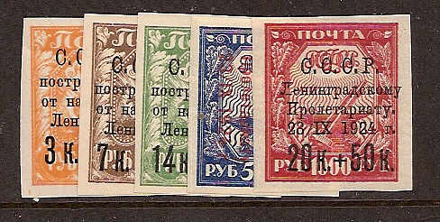Russia Stamps-Semi-postal, Airmails, Back of Book, etc Semi-Postals Scott B43-7 Michel 262-6