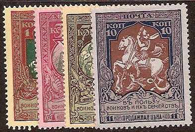 Russia Stamps-Semi-postal, Airmails, Back of Book, etc Semi-Postals Scott B5-8 Michel 96-9
