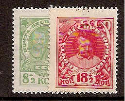 Russia Stamps-Semi-postal, Airmails, Back of Book, etc Semi-Postals Scott B52-3 Michel 315-6