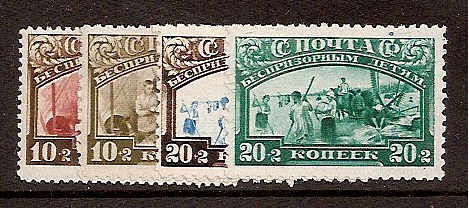 Russia Stamps-Semi-postal, Airmails, Back of Book, etc Semi-Postals Scott B54-7