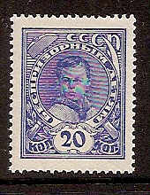 Russia Stamps-Semi-postal, Airmails, Back of Book, etc Semi-Postals Scott B47b Michel E314X-Y