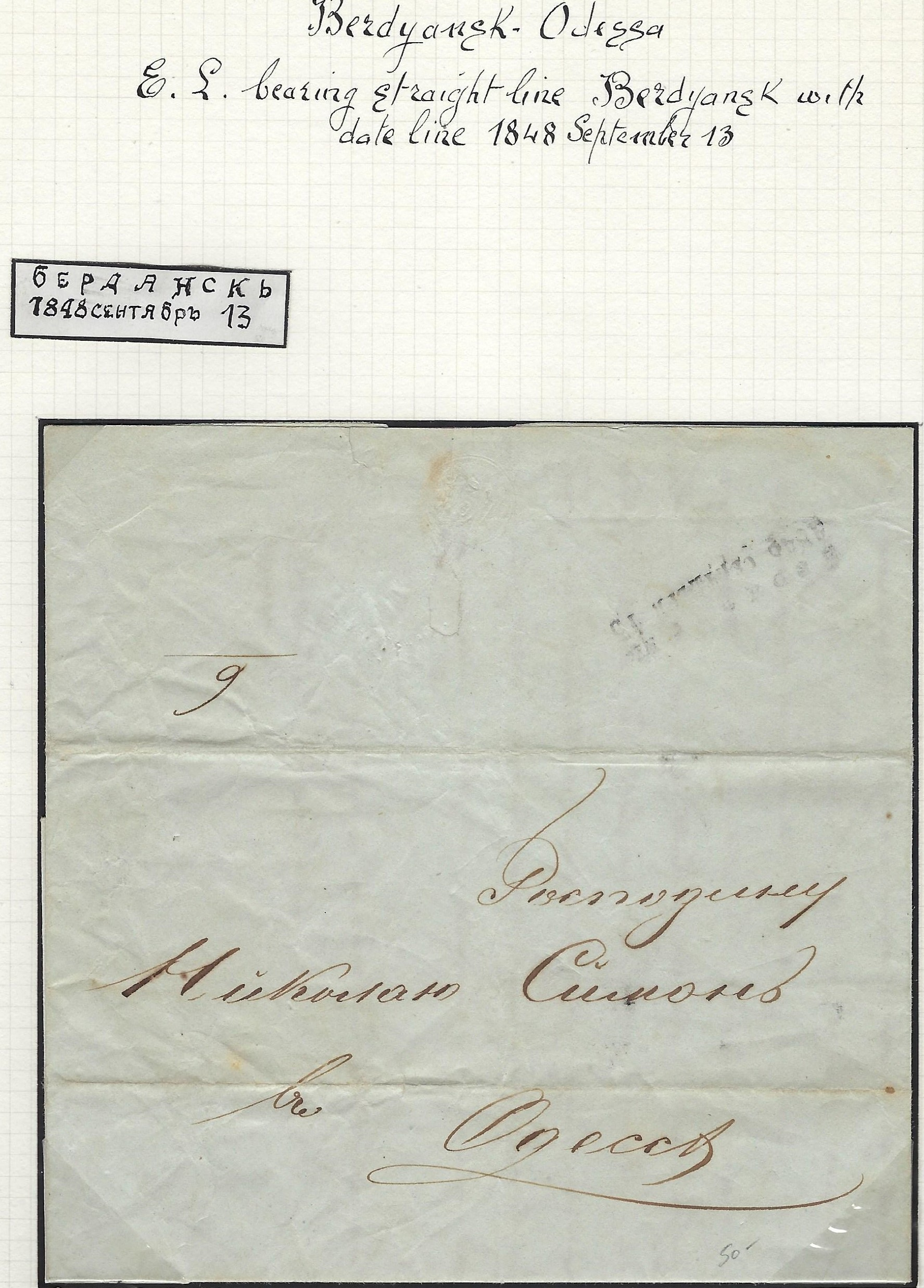 Russia Postal History - Stampless Covers Berdiansk Scott 1031848