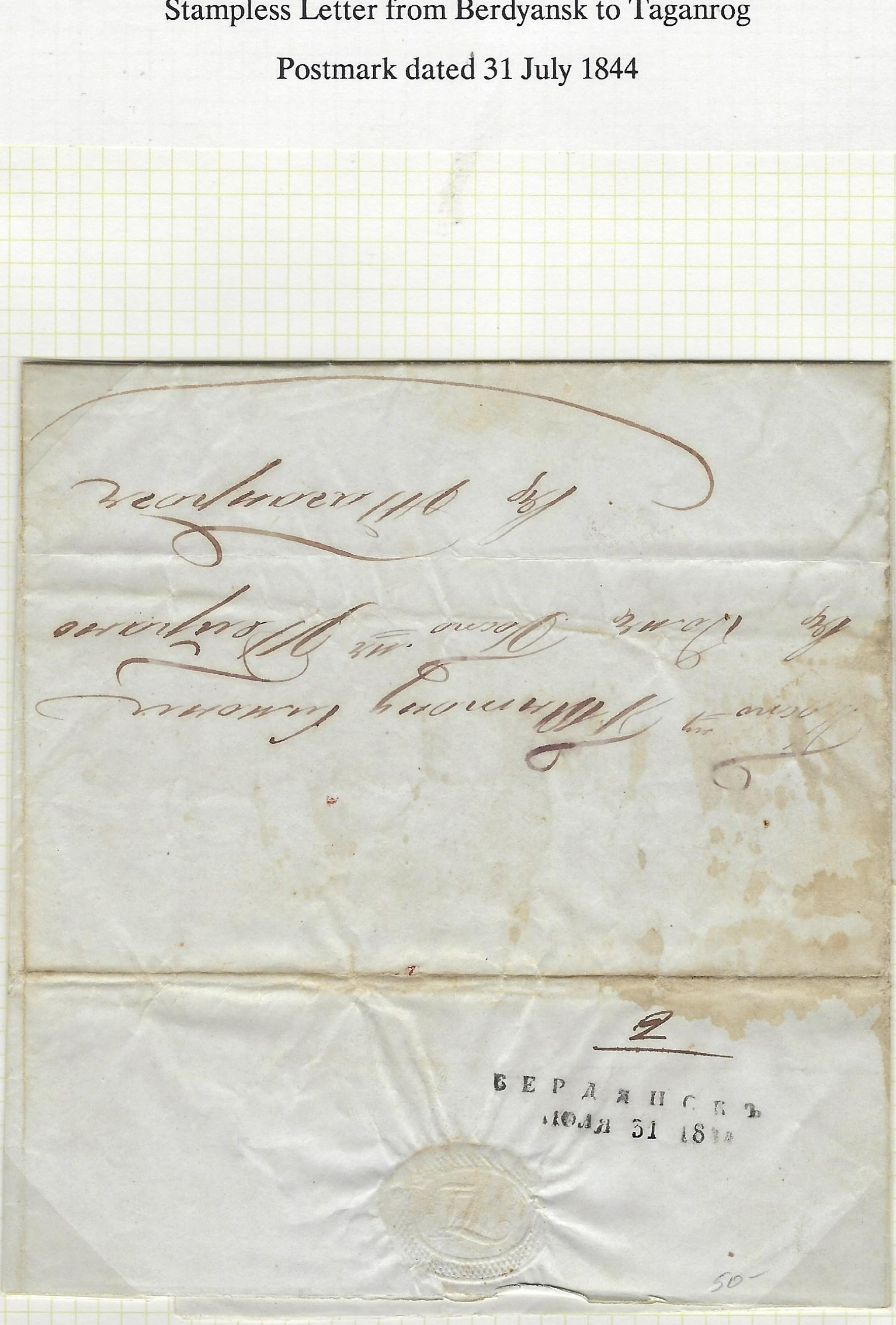Russia Postal History - Stampless Covers Berdiansk Scott 1031844