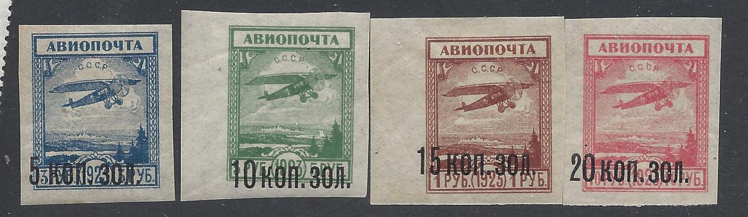 Russia Specialized - Airmail & Special Delivery AIR MAIL STAMPS Scott C6-9