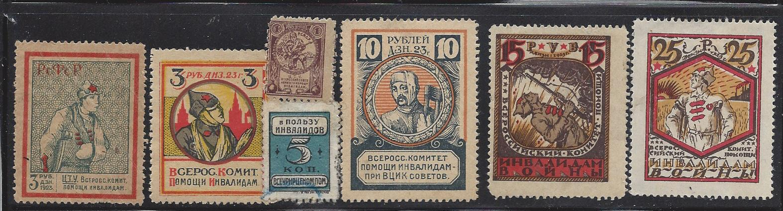 Russia Specialized - Postal Savings & Revenue Charity stamps Scott 3