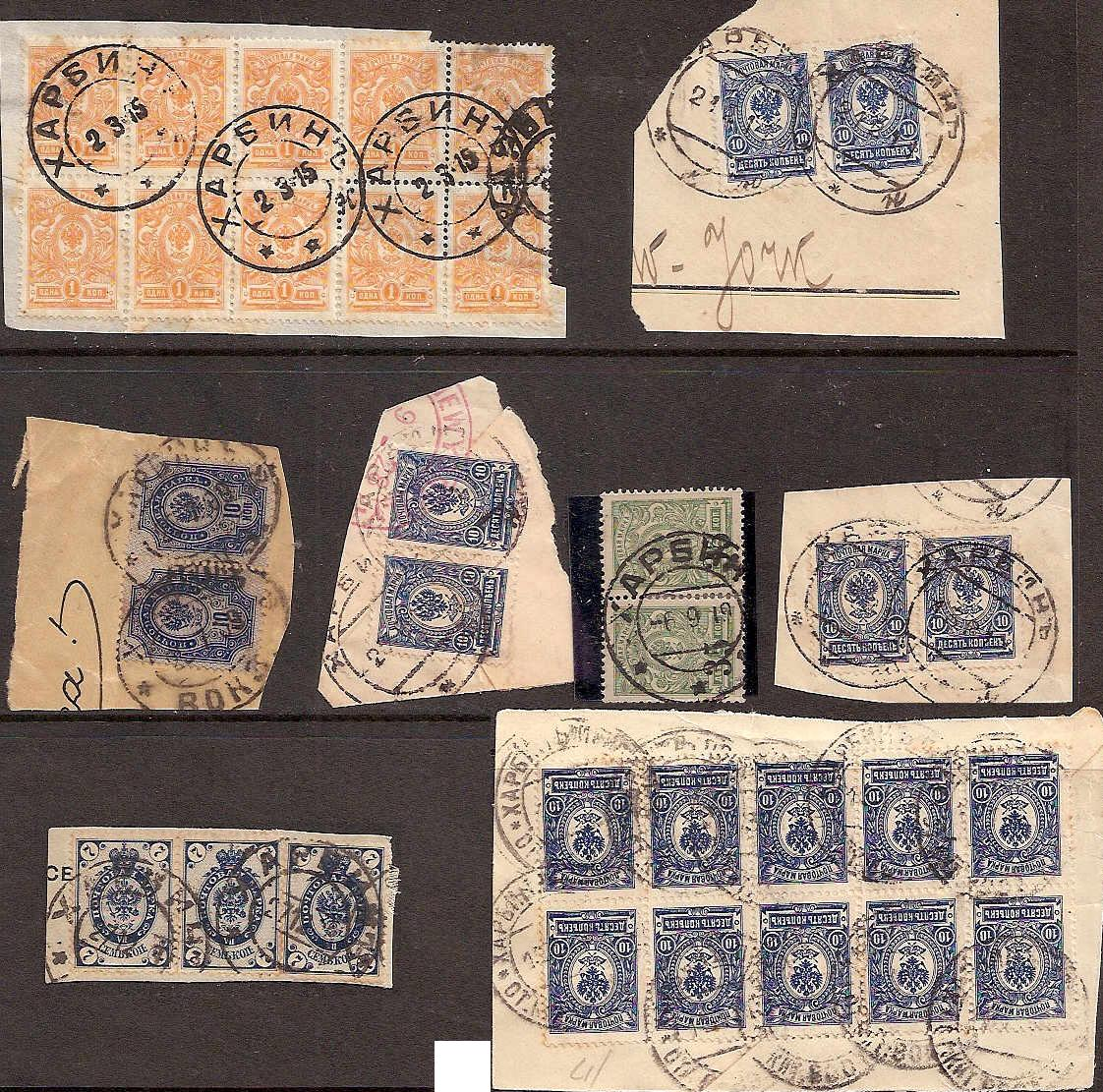 Russia Stamps Offices & States-Offices in China. Stamps of Imperial Russia used in China Scott 0