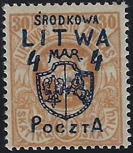Baltic States CENTRAL LITHUANIA Scott 16