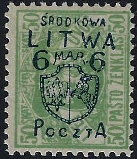 Baltic States CENTRAL LITHUANIA Scott 17