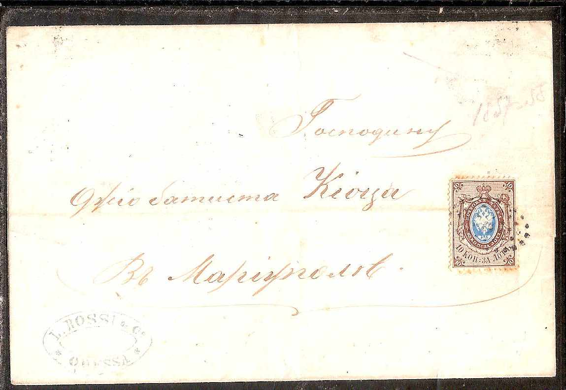 Russia Postal History - 1857-1917 1858 issue (Watermarked) Scott 2
