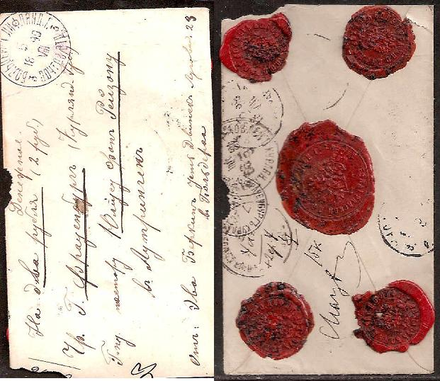 Russia Postal History - Money Letters Other destinations Scott 1899