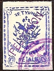 Offices and States - Crete (RUSSIAN POST) Scott 13