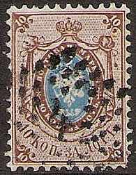 Russia Specialized - Imperial Russia Flatsided hexagon cancels Scott 8 Michel 5