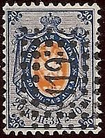 Russia Specialized Stamps-Imperial Russia 1857 - 1917 1858-64 issue perforation Scott 9 Michel 6
