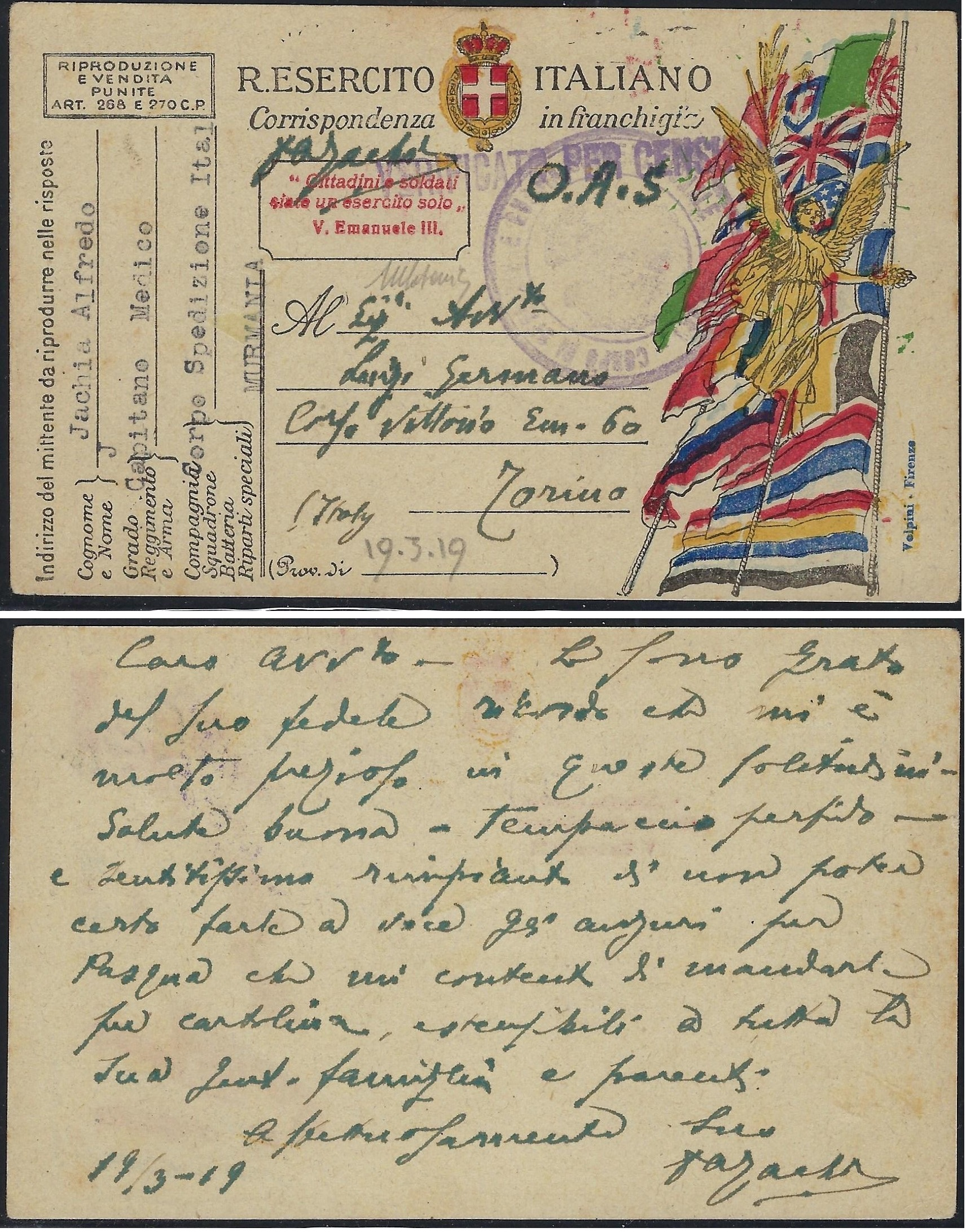 Russia Postal History - Allied Intervention. Italian Forces Scott 11