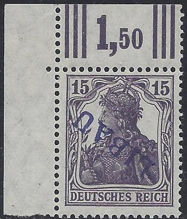 Russia Stamps-German Occupation WW1 Libau Scott 1N10var