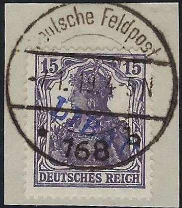 Russia Stamps-German Occupation WW1 Libau Scott 1N10 Michel 3Ba