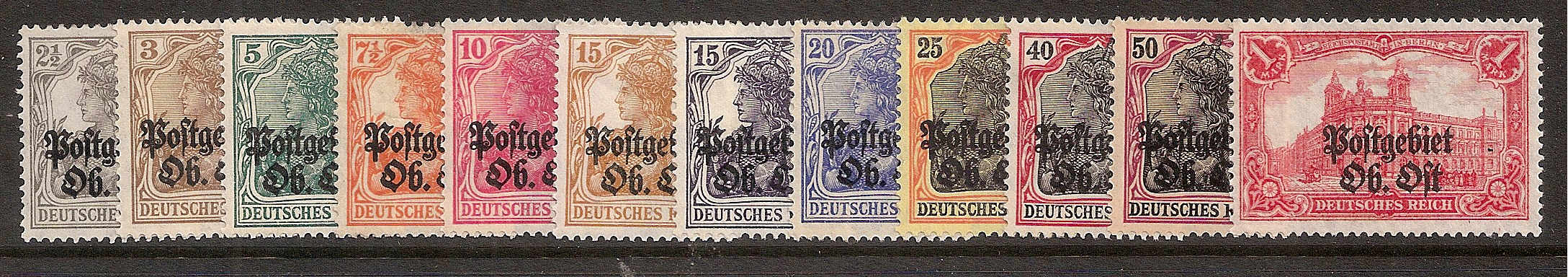 Russia Stamps-German Occupation WW1 German Occupation WW1 Scott N1-12