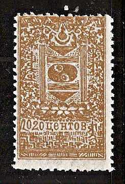 Russia Stamps Offices & States-Mongolia. Revenue stamps