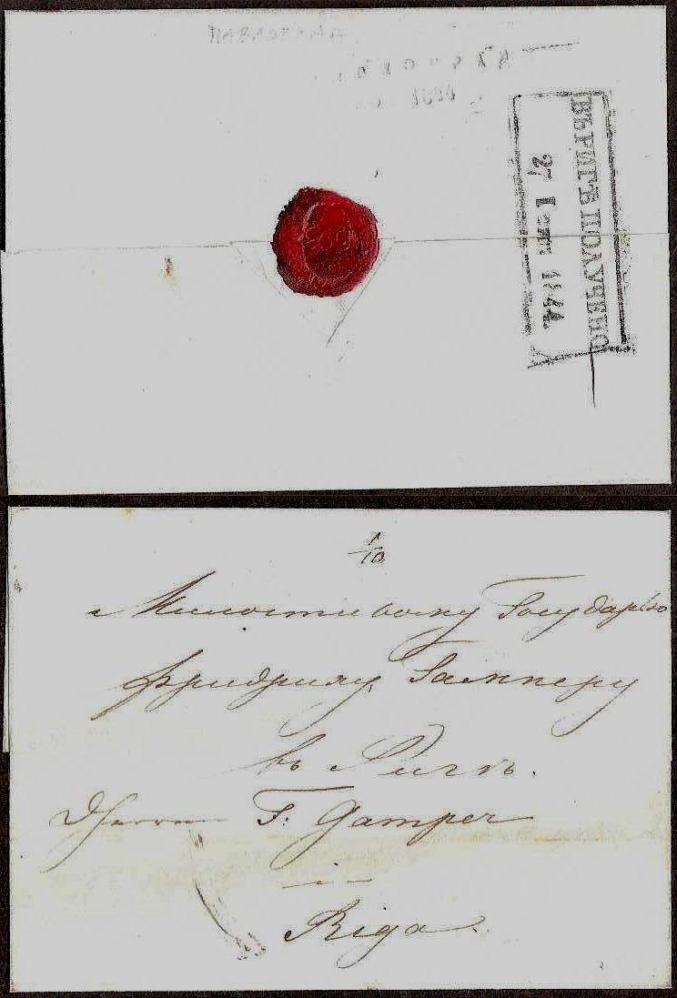 Russia Postal History - Stampless Covers Pavlograd Scott 2561844
