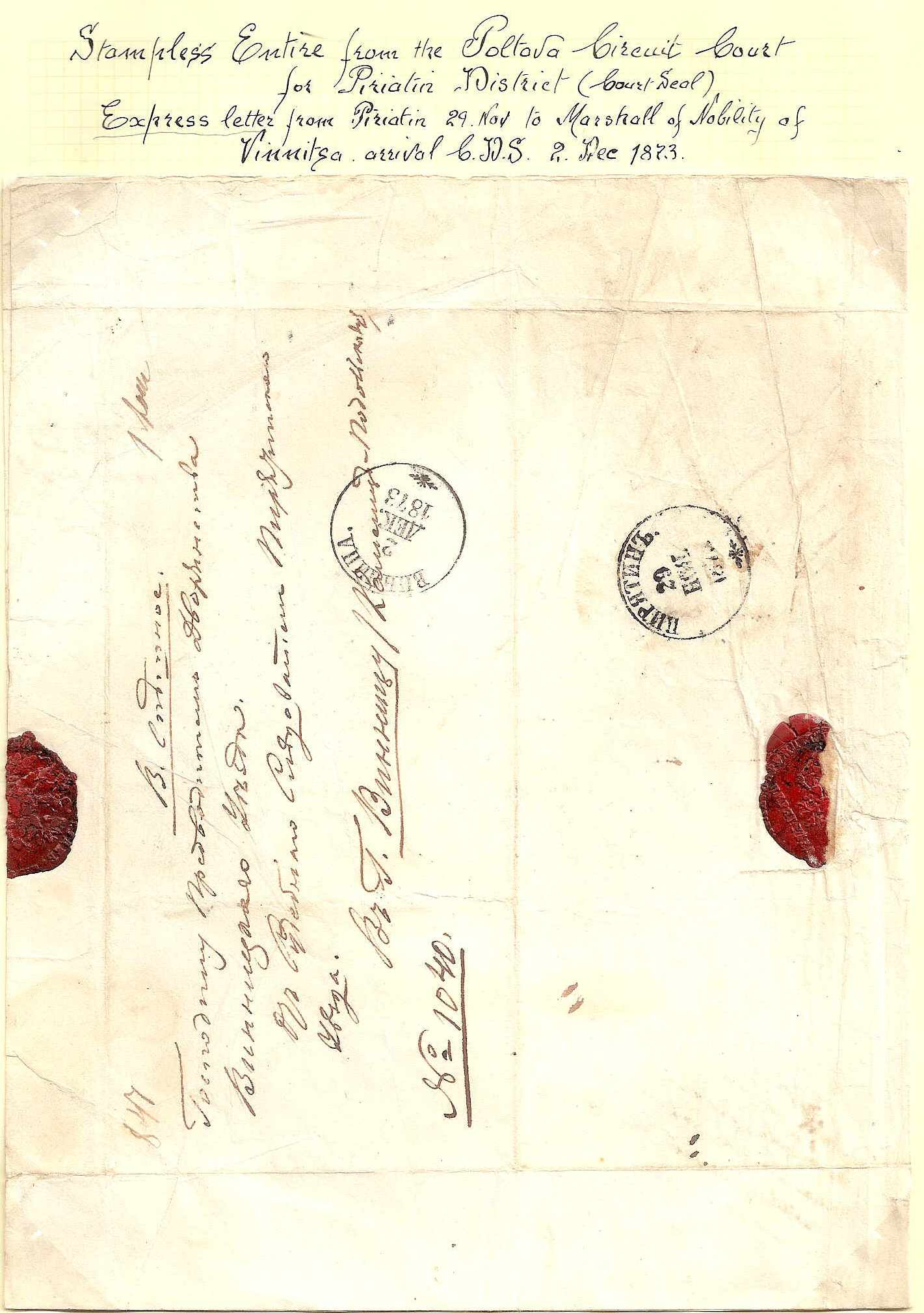 Russia Postal History - Stampless Covers Piriatin Scott 2671873