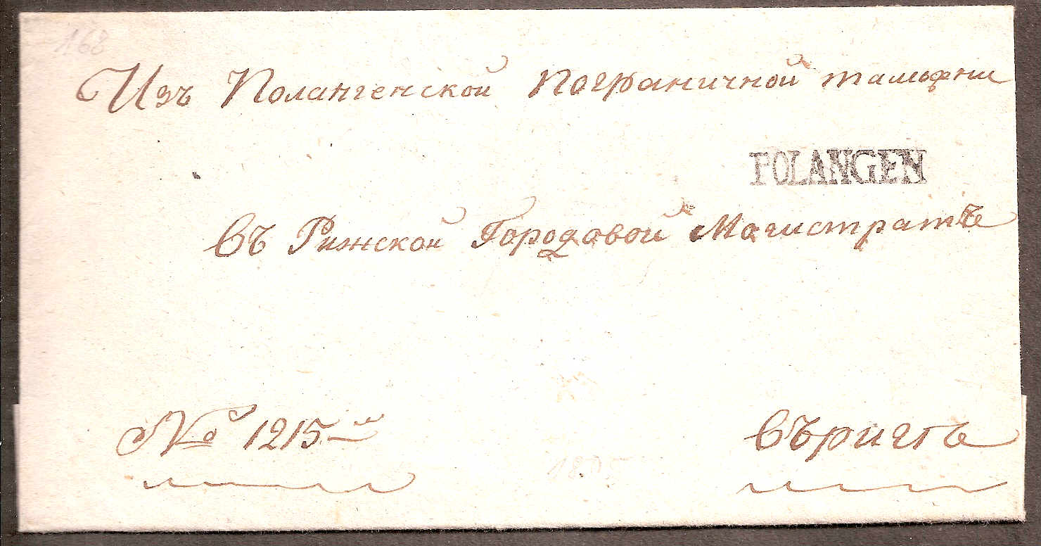 Russia Postal History - Stampless Covers Polangen (Kurland Gov.) Scott 2731800