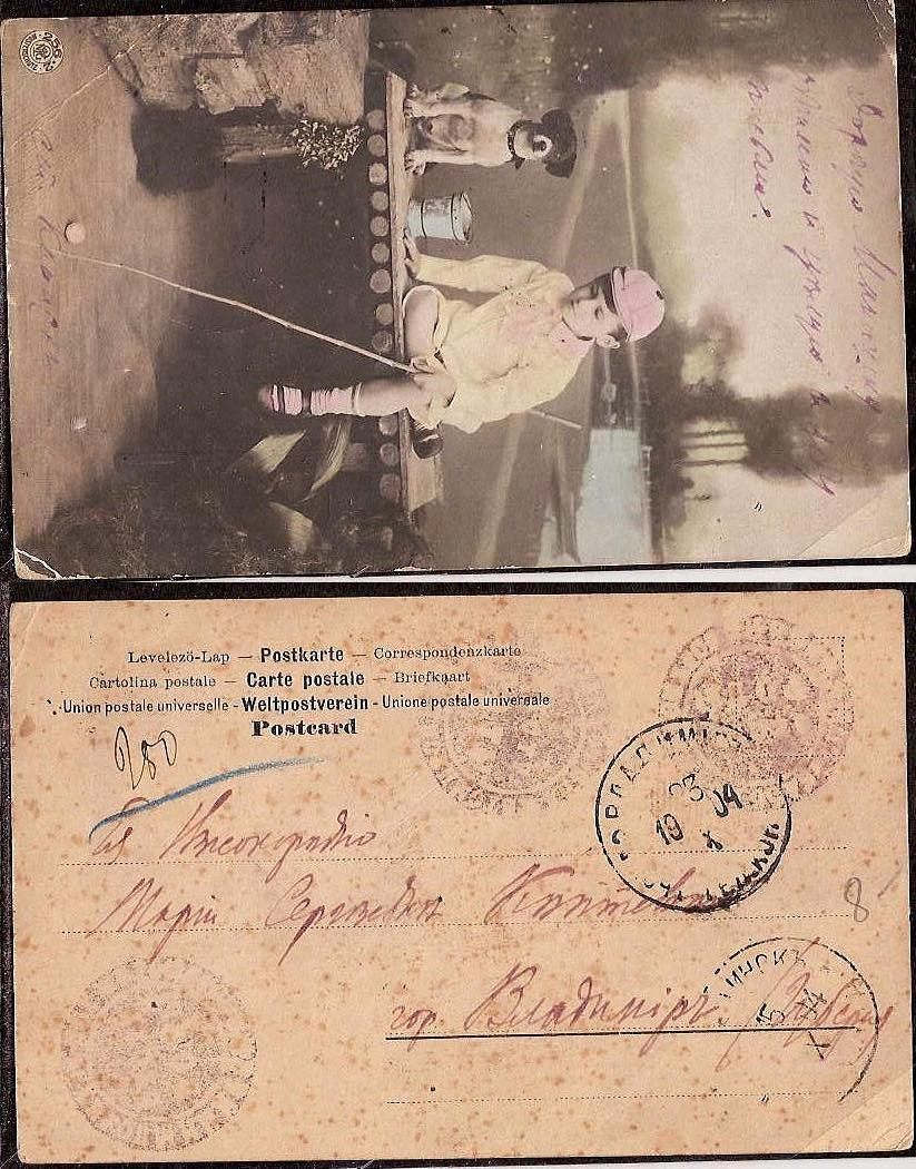 Russia Postal History - Ruso-Japanese War RUSSO - JAPANESE WAR