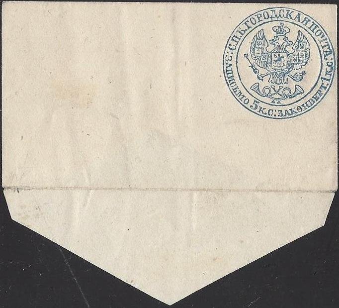 Postal Stationery - Imperial Russia City Post Scott 11 Michel SU1IIi