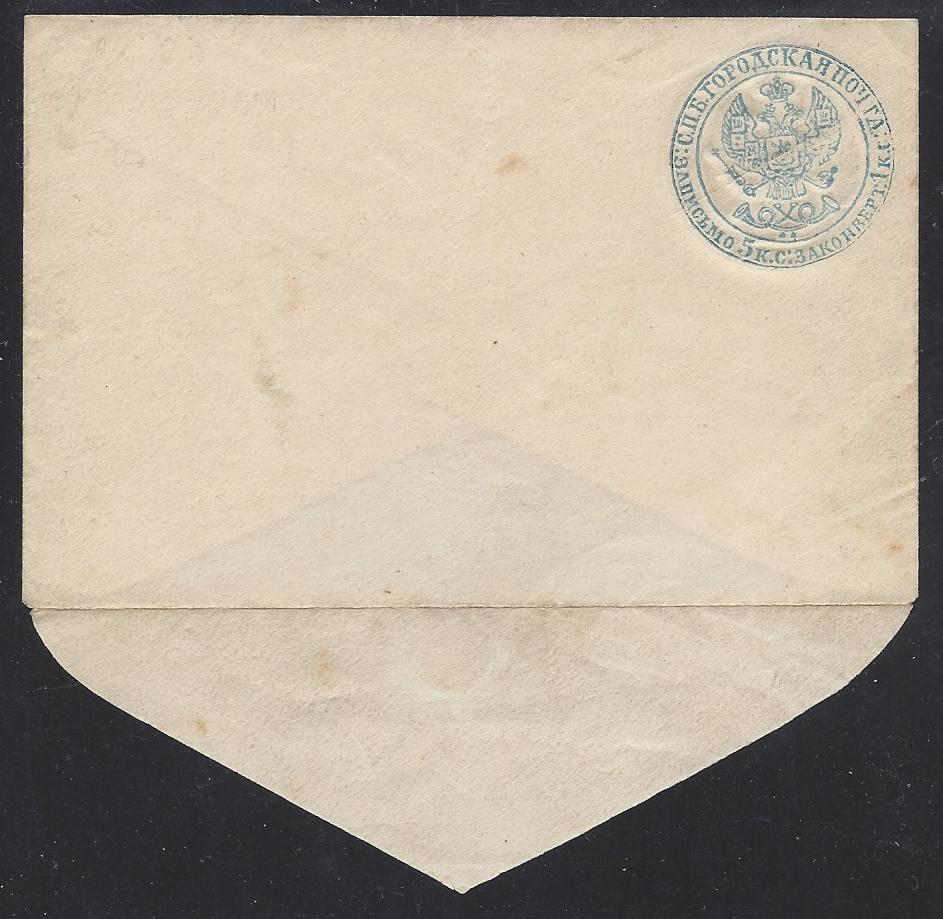 Postal Stationery - Imperial Russia City Post Scott 11 Michel SU4.I.E