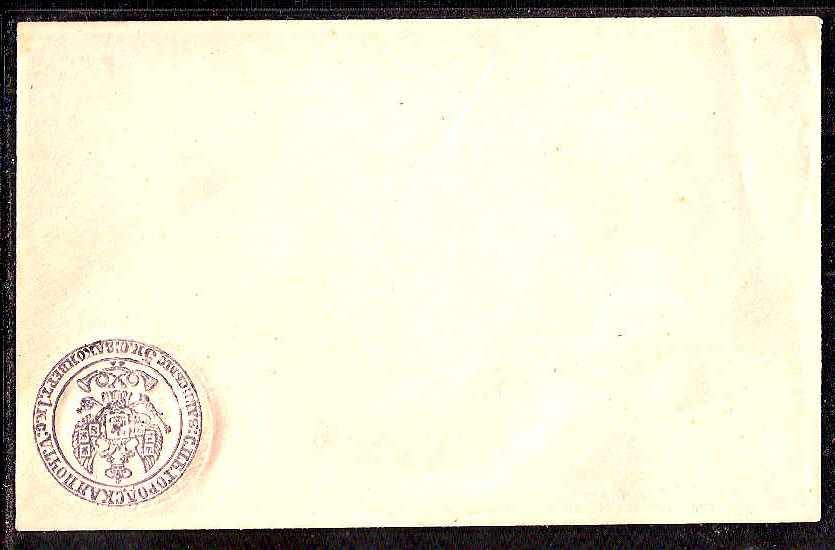 Postal Stationery - Imperial Russia City Post Scott 11 Michel SU4.I.Gvar