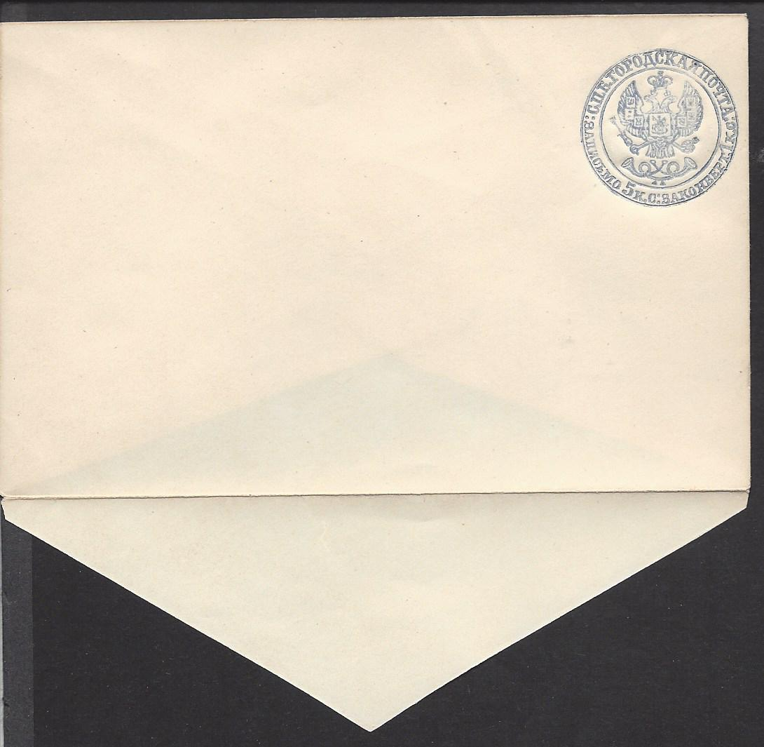 Postal Stationery - Imperial Russia City Post Scott 11 Michel SU4.I.G