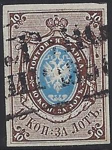 Russia Specialized Stamps-Imperial Russia 1857 - 1917 1858 issue Scott 1 Michel 1