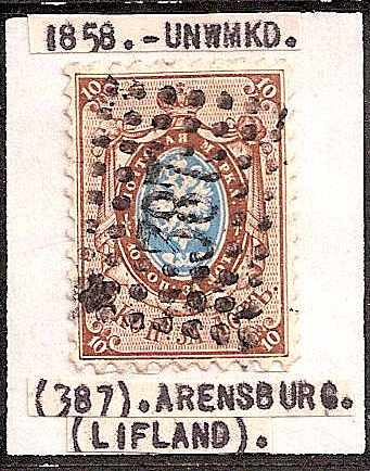 Russia Specialized - Imperial Russia 1858-64 issue perforation Scott 8 Michel 5